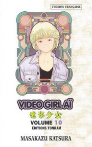 couverture, jaquette Video Girl Aï 10  (Tonkam)