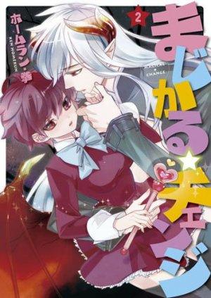 Magical Change 2 Manga