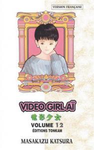 couverture, jaquette Video Girl Aï 12  (Tonkam)