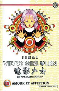 Video Girl Aï #15