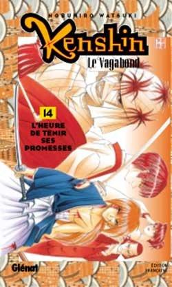 couverture, jaquette Kenshin le Vagabond 14  (Glénat Manga)