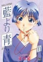 Bleu indigo - Ai Yori Aoshi #11