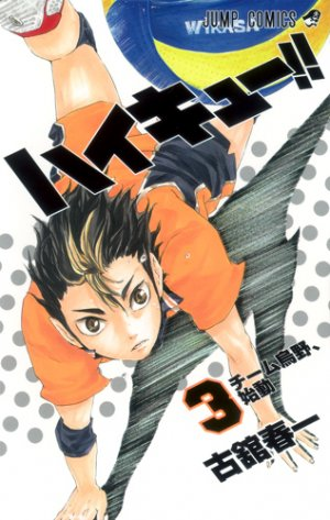 Haikyû !! Les as du volley # 3