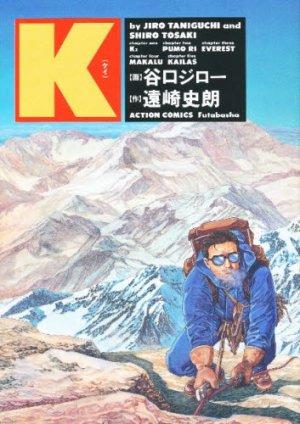 K, l'Ivresse des Sommets édition Edition 1998