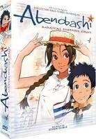 Abenobashi