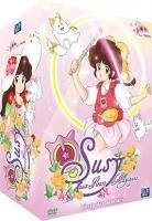 Susy aux Fleurs Magiques édition SIMPLE  -  VF