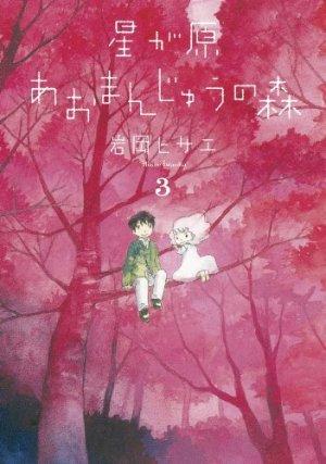 Hoshi ga Hara Omanju no Mori 3 Manga