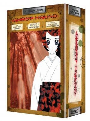 Ghost Hound édition Intégrale DVD Collector