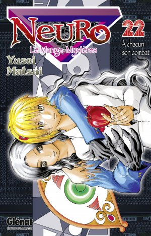couverture, jaquette Neuro - le mange mystères 22  (Glénat Manga) Manga