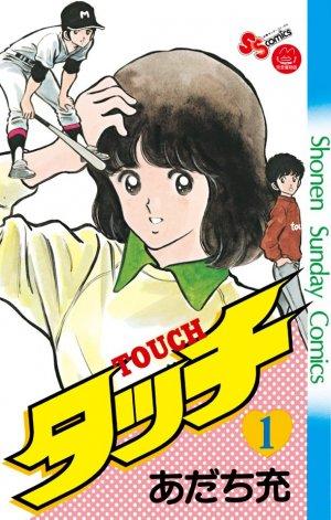 Touch - Theo ou la batte de la victoire édition 2ème Edition