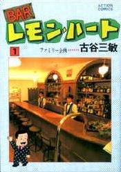 Bar Lemon Heart 1