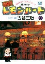 Bar Lemon Heart 4