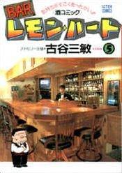 Bar Lemon Heart 5