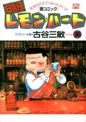 Bar Lemon Heart 10