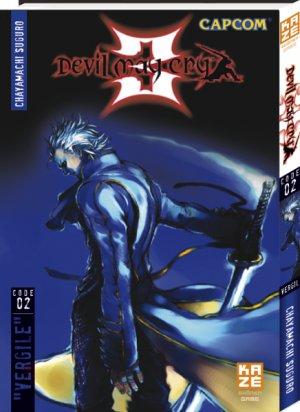 couverture, jaquette Devil May Cry 3 2  (kazé manga)