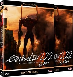 Evangelion : 2.22 You can (not) advance édition Edition GOLD