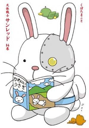 couverture, jaquette Tentai Senshi Sunred 14  (Square enix) Manga