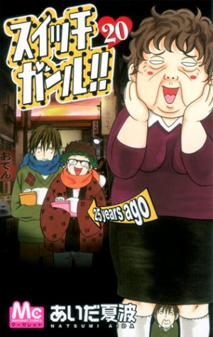 couverture, jaquette Switch Girl !! 20  (Shueisha)