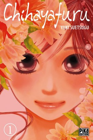 Chihayafuru édition Simple