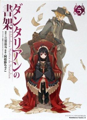 The Mystic Archives of Dantalian édition Japonaise Collector