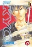 Samurai Deeper Kyo #29