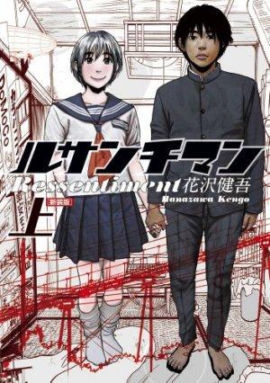 Ressentiment édition Edition 2012