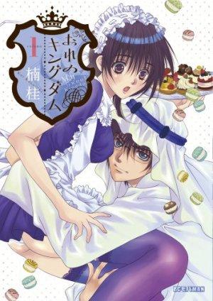 Ore no Kingdom - Zettai Fukujû Dorei Ôkoku 1 Manga