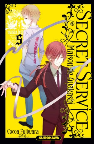 Secret Service - Maison de Ayakashi T.5