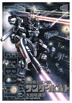 Mobile Suit Gundam - Thunderbolt édition Simple