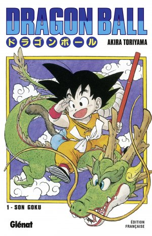 Dragon Ball édition Édition originale