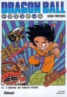 couverture, jaquette Dragon Ball 6 Édition originale - Simple  (Glénat Manga)