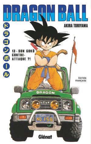 couverture, jaquette Dragon Ball 13 Édition originale - Simple  (Glénat Manga)