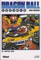 couverture, jaquette Dragon Ball 18 Édition originale - Simple  (Glénat Manga)