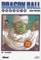 couverture, jaquette Dragon Ball 20 Édition originale - Simple  (Glénat Manga)