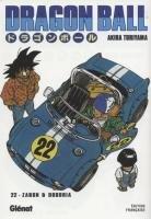couverture, jaquette Dragon Ball 22 Édition originale - Simple  (Glénat Manga)