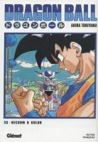 couverture, jaquette Dragon Ball 23 Édition originale - Simple  (Glénat Manga)