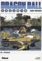 couverture, jaquette Dragon Ball 25 Édition originale - Simple  (Glénat Manga)