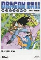 couverture, jaquette Dragon Ball 26 Édition originale - Simple  (Glénat Manga)