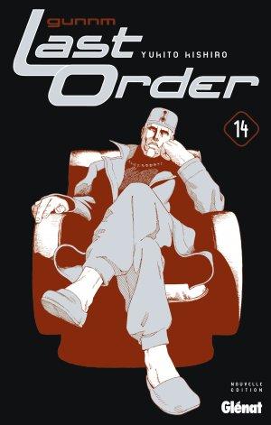 Gunnm Last Order # 14