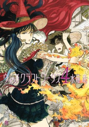 Witchcraft Works 4