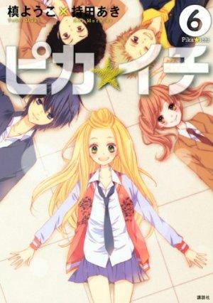 Pika Ichi 6 Manga