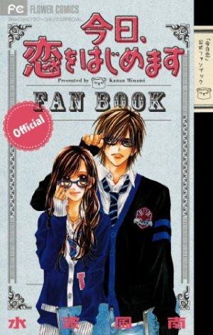 Kyô, Koi wo Hajimemasu - Fanbook édition Simple