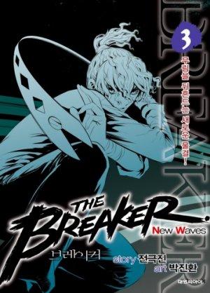 couverture, jaquette The Breaker - New Waves 3 Coréenne (Daiwon)