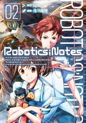 Robotics;Notes 2 Manga