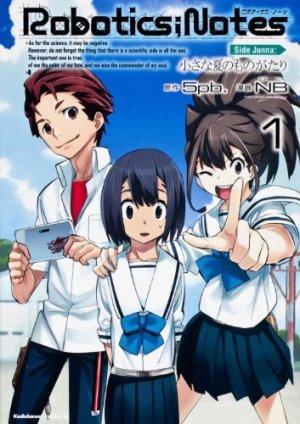 Robotics;Notes - Side Junna - Chiisa na Natsu no Monogatari 1 Manga