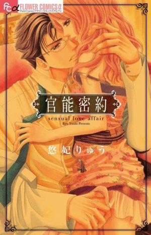 Sensual Love Affair édition Simple