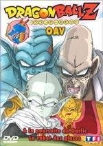 Dragon Ball Z - Film 2 - Le robot des glaces