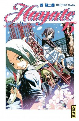 Hayate the Combat Butler # 15