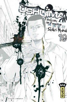 Ushijima # 19