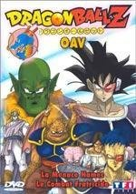 Dragon Ball Z - Film 4 - La menace de Namek